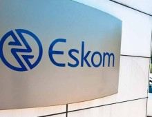 Eskom to get help from an inter-departmental unit